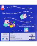 "Колекция ""Peppa Pig"" - 12t"