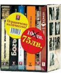 Колекция Отвъд 2009 - 1t