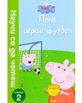 "Колекция ""Peppa Pig"" - 17t"