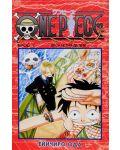 "Колекция ""One Piece"" (1 - 7 част)-14 - 15t"