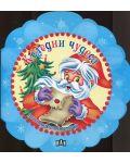 Коледни чудеса. Стихотворения и гатанки - снежинка - 1t