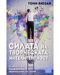 """Колекция """"Тайните на успеха""""-4 - 5t"""