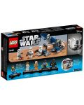 Конструктор Lego Star Wars - Imperial Dropship (75262) - 4t