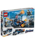Конструктор Lego Marvel Super Heroes - Captain America: Outriders Attack (76123) - 4t