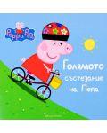 "Колекция ""Peppa Pig"" - 7t"