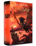 """Колекция """"Хари Потър"""" (пълна поредица) - 17t"""