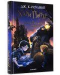 """Колекция """"Хари Потър"""" (пълна поредица) - 5t"""