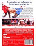 Космическа Коледа (DVD) - 3t