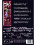 Коктейл (DVD) - 2t