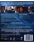Колекционерът (Blu-Ray) - 3t