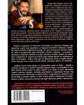"""Колекция """"Артуро Перес-Реверте: Алатристе + Обсадата + Художникът на битки""""-7 - 8t"""