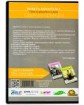 """Колекция """"Моята програма: Йога за майки и деца"""" (3 DVD-та) - 8t"""