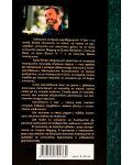 """Колекция """"Артуро Перес-Реверте: Алатристе + Обсадата + Художникът на битки""""-3 - 4t"""