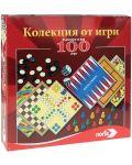 Комплект Noris - 100 игри - 1t
