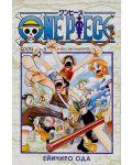 "Колекция ""One Piece"" (1 - 7 част)-10 - 11t"