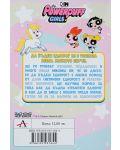 "Колекция ""Cartoon Networks"" - 10t"