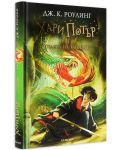 """Колекция """"Хари Потър"""" (пълна поредица) - 8t"""