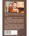 """Колекция """"Артуро Перес-Реверте: Алатристе + Обсадата + Художникът на битки""""-5 - 6t"""