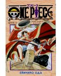 "Колекция ""One Piece"" (1 - 7 част)-6 - 7t"