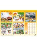 Комплект табла за подготвителна група в детската градина и в училището - 2t