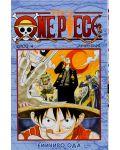 "Колекция ""One Piece"" (1 - 7 част)-8 - 9t"