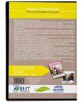 """Колекция """"Моята програма: Йога за майки и деца"""" (3 DVD-та) - 6t"""