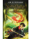 """Колекция """"Хари Потър"""" (пълна поредица) - 6t"""