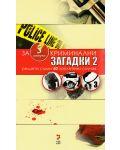 Криминални загадки 2 - 1t