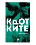 krotkite - 1t