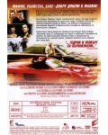 Кралете на Саут Бийч (DVD) - 2t