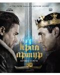 Крал Артур: Легенда за меча 3D (Blu-Ray) - 1t