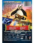 Кунг-Фу Панда (DVD) - 3t