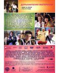 Лак за коса (DVD) - 3t