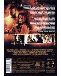 Лео (DVD) - 2t