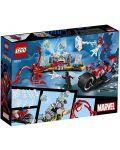 Конструктор Lego Marvel Super Heroes -Spider-Man Bike Rescue (76113) - 3t