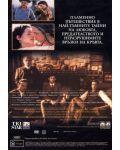 Легенди за страстта (DVD) - 2t