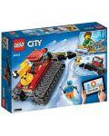 Конструктор Lego City - Ратрак (60222) - 8t