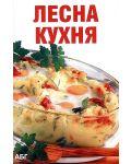 Лесна кухня - 1t