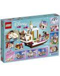 Конструктор Lego Disney Princess - Кралската лодка за празненства на Ариел (41153) - 6t