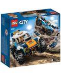Конструктор Lego City - Кола за пустинно рали (60218) - 5t