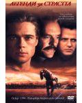 Легенди за страстта (DVD) - 1t
