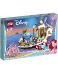Конструктор Lego Disney Princess - Кралската лодка за празненства на Ариел (41153) - 1t
