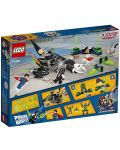 Конструктор Lego Super Heroes - Superman™ & Krypto™ Team-Up (76096) - 3t