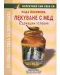 Лекуване с мед в домашни условия - 1t