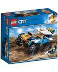 Конструктор Lego City - Кола за пустинно рали (60218) - 6t