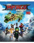 Lego Ninjago: Филмът 3D (Blu-ray) - 1t
