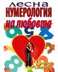 Лесна нумерология на любовта - 1t