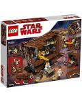 Конструктор Lego Star Wars - Sandcrawler (75220) - 3t