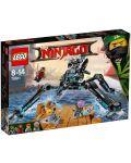 Конструктор Lego Ninjago - Водомерка (70611) - 1t