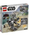 Конструктор Lego Star Wars - AT-AP Walker (75234) - 9t